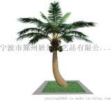 模擬樹 椰子樹模擬樹