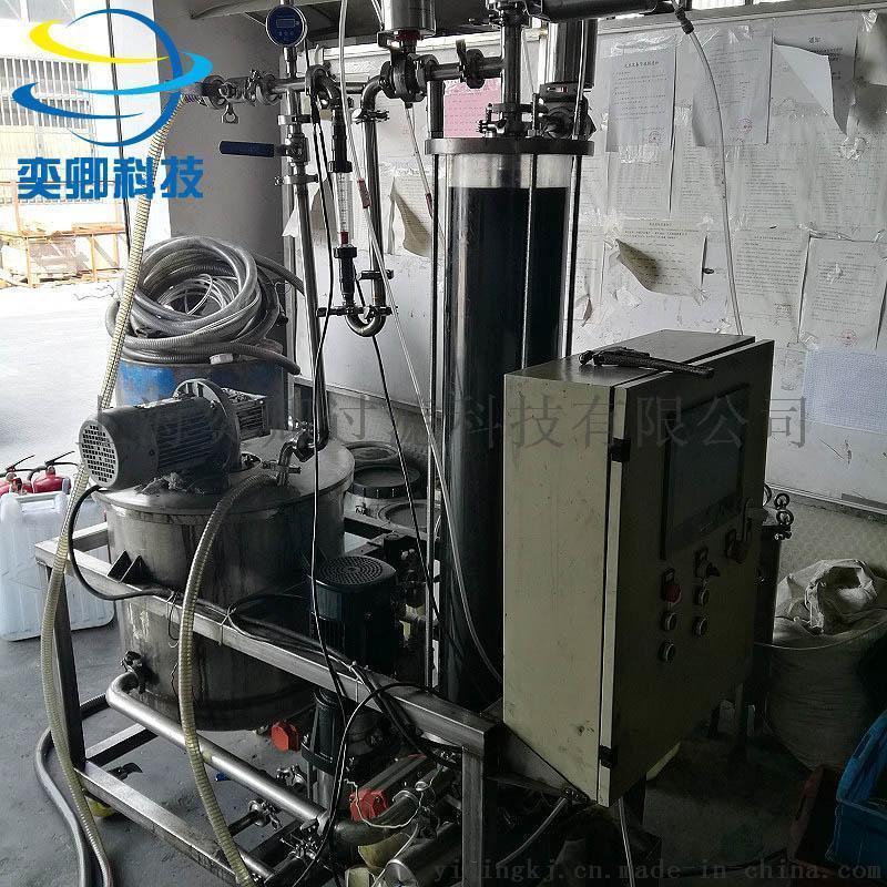 供應全自動燭式過濾機 小型實驗用燭式過濾機 濾餅層過濾機 不鏽鋼燭式過濾機 奕卿科技