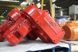 国茂减速机BLD卧式摆线减速机|摆线针轮专业生产商