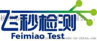 杭州柘大涂料润湿剂成分分析
