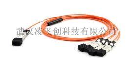 QSFP+ 转 4 SFP+有源分支光缆