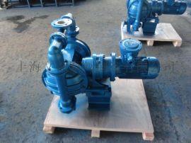 厂家直销上海文都DBY-32型不锈钢四氟电动隔膜泵