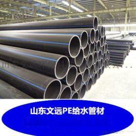 河南国标PE管_郑州PE管厂家_河南pe给水管供应_**料PE自来水管
