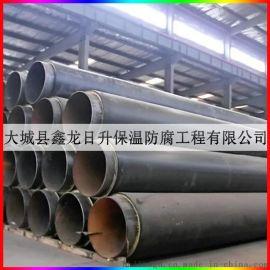 聚氨酯无缝钢管 聚氨酯地埋无缝钢管 河北聚氨酯无缝钢管