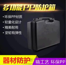 ky007防摔工具箱安全防护箱PP塑料手提箱仪器仪表箱工具收纳箱