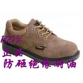 大盾勞保鞋 安全防護鞋 工作鞋 牛反絨皮鞋 防砸絕緣鞋