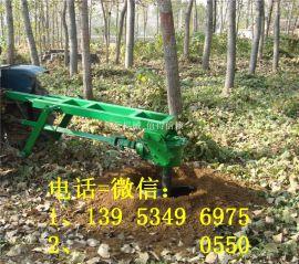 挖坑高手【50公分挖坑机,地钻价,植树机】