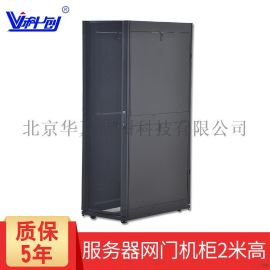 科创KC-3000E铝镁合金服务器机柜 模块型材
