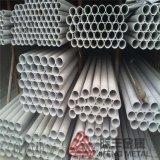 不鏽鋼管道管材 304不鏽鋼管 建築工程管道水管