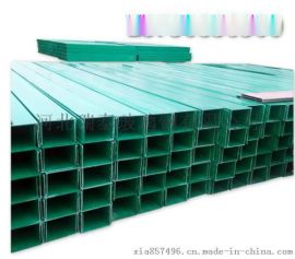 供应玻璃钢电缆桥架  玻璃钢格珊厂家直供