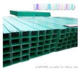 供應玻璃鋼電纜橋架  玻璃鋼格珊廠家