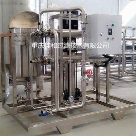 发酵液膜分离设备,膜分离除杂浓缩,重庆膜分离设备厂家,湖南膜过滤设备供应