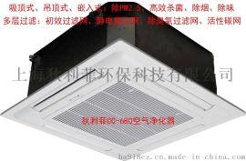 中央空调空气净化器/净化空调设备/空调空气净化器/电子空气净化器/空调消毒净化器/中央空调消毒净化器
