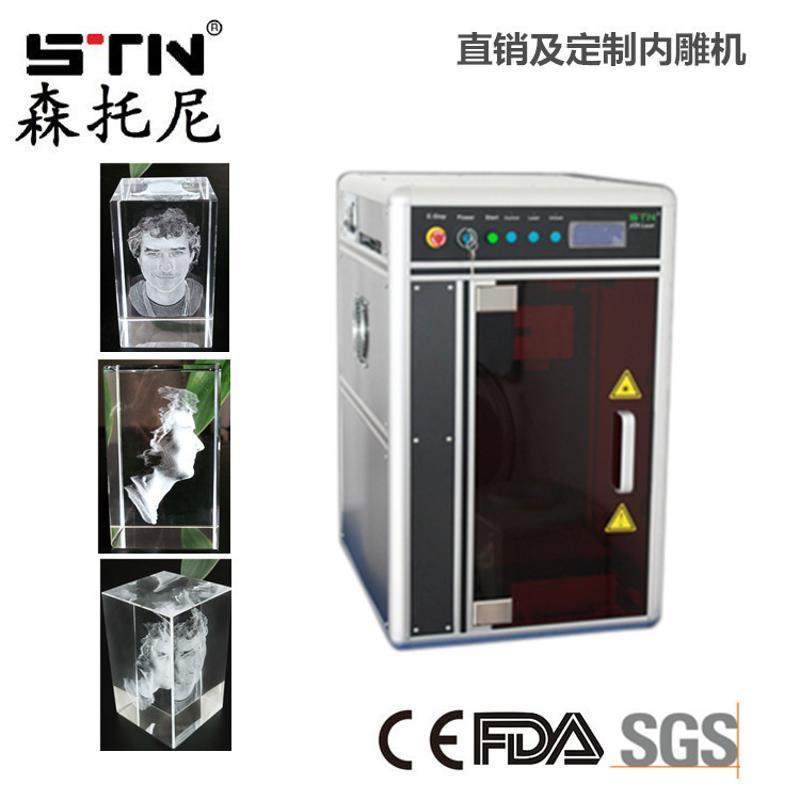 綠光鐳射打標機 專業水晶內雕機