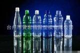 厂家600ml塑料瓶 浙江PET塑料瓶 中药瓶