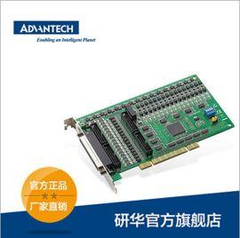 研華32路數據採集卡PCI-1730U