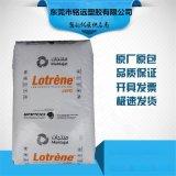 低密度聚乙烯 LDPE 卡塔尔石化 FD0272 透明级高密度聚乙烯