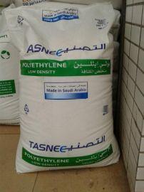 薄膜级LDPE 沙特Tasnee 4025AS收缩性薄膜 光学性能 挤出级LDPE
