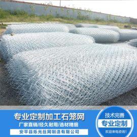 安全防护镀锌石笼网定制 河边防洪坡防护铁丝孔网