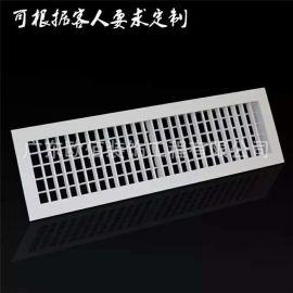 定制空调铝百叶罩  白色防水铝合金百叶