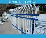 常年供应 三横杆锌钢护栏 锌钢围栏护栏 厂家直销