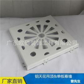 厂家冲孔雕花镂空图案造型铝单板 造型图案单板定制
