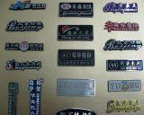鋁高游標牌鋁標牌銘牌電鍍標牌