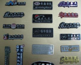 铝高光标牌铝标牌铭牌电镀标牌