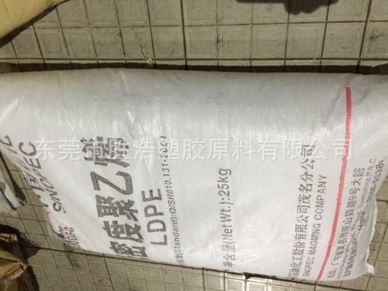 用于塑料花 LDPE 茂名石化 868-000 高光泽 高流动 尺寸稳定性