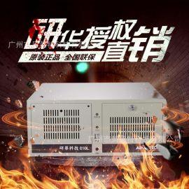 研華工控機IPC-610/AIMB-501G2