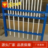 薦 鋅鋼廠區圍欄 C型柱簡易彎弧柵欄 組裝防爬小區圍欄網