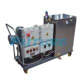 燃氣熱水蒸汽發生器,安裝防爆系列蒸汽發生器,電鍋爐