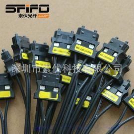三菱SSCNET III光纤电缆伺服光纤通讯MR-J3\J4-B伺服放大器