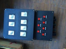 厂家直销 防爆防腐配电箱 BXM8050防水防尘配电箱 三防箱