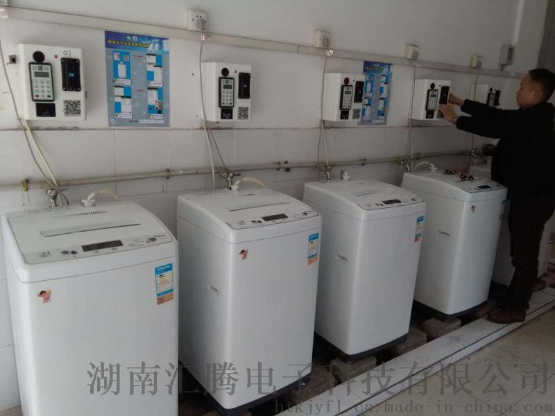 東莞自助投幣式洗衣機哪余有?w