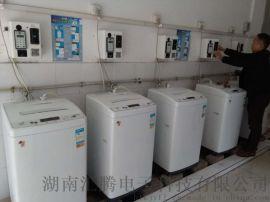 東莞自助投幣式洗衣機哪裏有?w