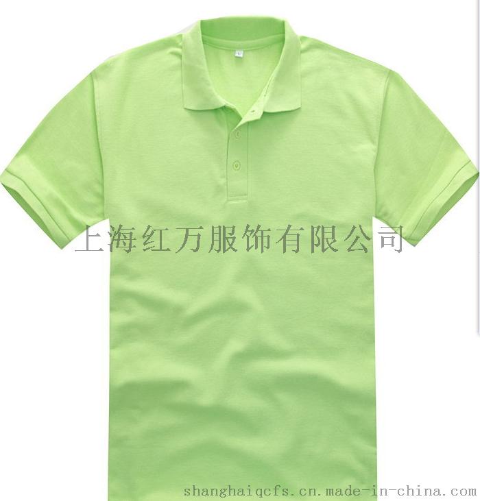 2020翻领全棉t恤衫 POLO衫定制