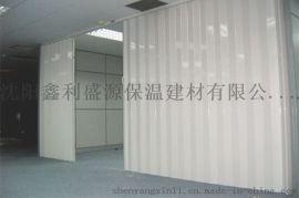 沈阳鑫利PVC豪华折叠门 折叠门 屏风门 隔断门