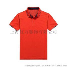 2020新款奧代爾棉T恤廠家 可加logo