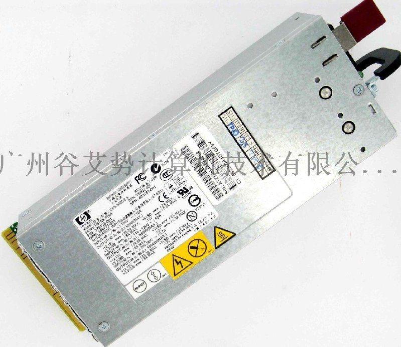 HP DL380G5 伺服器電源DPS-800GBA 379124-001 399771-001