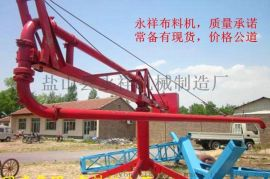 供应京州12米手动混凝土布料机厂家发货