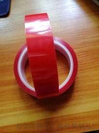 厂家直销红色高温胶带