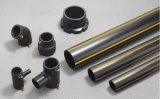 聚乙烯pe燃气管_pe燃气管的优点_比钢管好在哪里