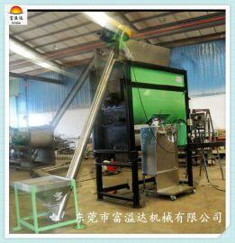 广州卧式干粉搅拌机生产线  化工粉体搅拌机 颗粒搅拌机  食品混合设备