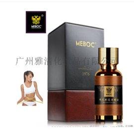 广州雅清化妆品有限公司供应腰腹护理组合增强腰部伸张力加强腰部护理可贴牌可加工
