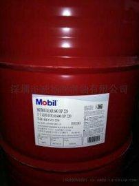 供应美孚600XP220齿轮油美孚超级齿轮油