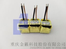 金籁科技EE型高频变压器