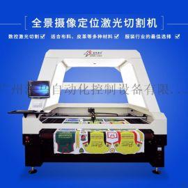 汉马激光摄像头自动定位激光切割机 绣花商标激光烧花机 激光裁剪机