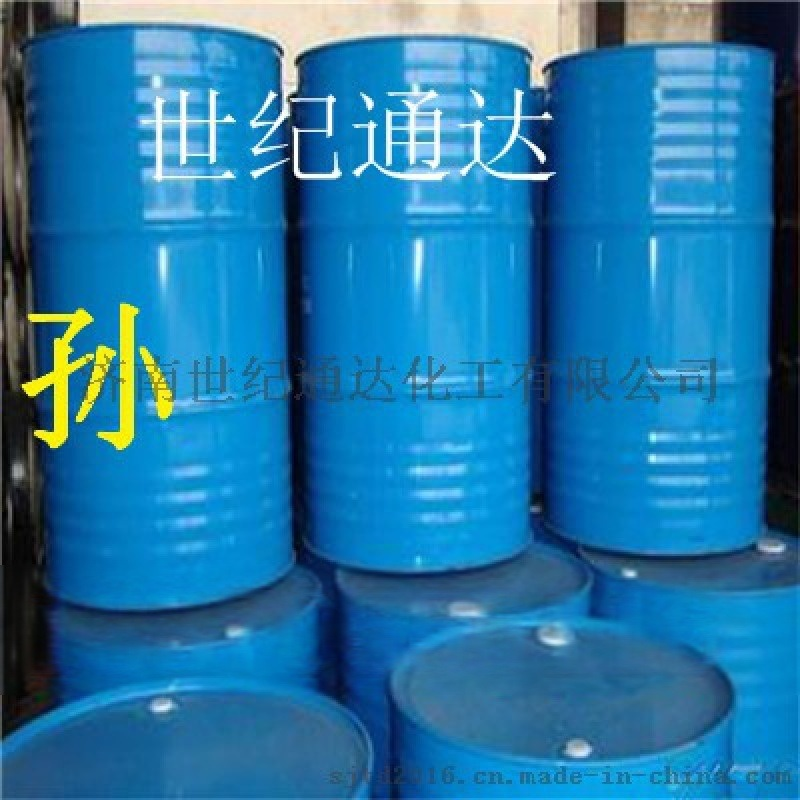 燕化二乙二醇99.9%厂家直销,济南现货供应