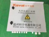 科宇KYV-CD12光伏防雷匯流箱 可定製匯流箱 家用匯流箱